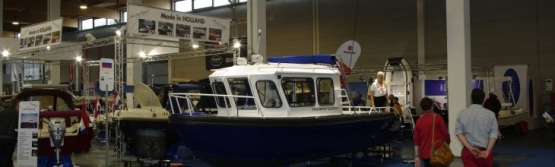 TRIDENT ALUMINIUM BOATS НА ВЫСТАВКЕ INTERBOOT 2013